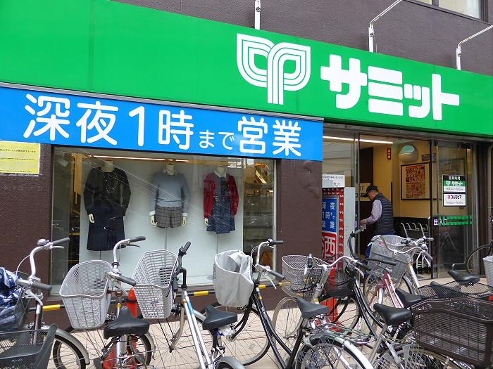 サミット(株) 笹塚店の画像