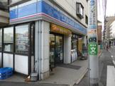 ローソン 笹塚駅前