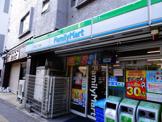 ファミリーマート笹塚二丁目店