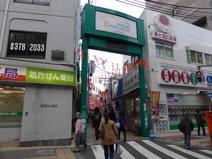 笹塚10号通り商店街