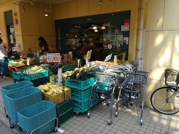 つかさ和泉店の画像1