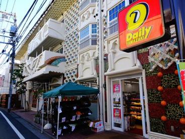デイリーヤマザキ杉並和泉店の画像1