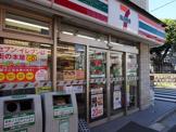 セブン−イレブン羽根木2丁目店
