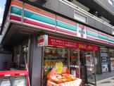 セブンイレブン・世田谷北沢店
