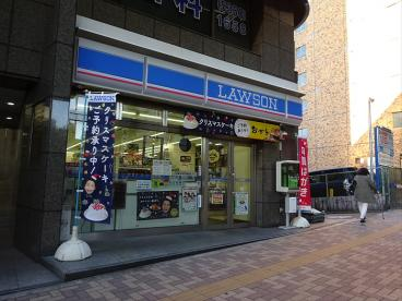 ローソン 渋谷本町一丁目の画像1