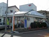 鶴ヶ島鶴ケ丘郵便局