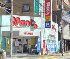 ウォンツ舟入本町店