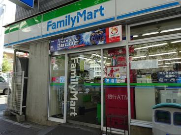ファミリーマート明大前店の画像1