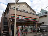 セブンイレブン世田谷松原5丁目店