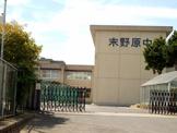豊田市立末野原中学校