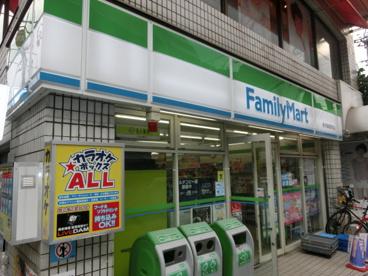 ファミリーマート新井薬師前駅店の画像1