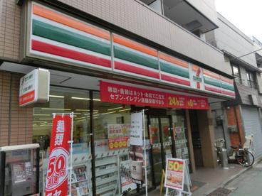 セブンイレブン中野新井薬師前駅北店の画像1