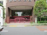 東京成徳大学中学校