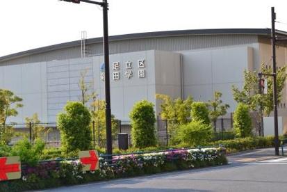 新田中学校の画像2