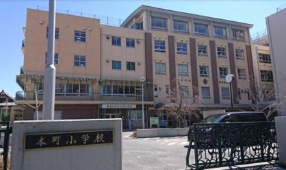 川口市立本町小学校の画像1