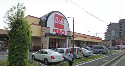 ベルク中青木店の画像1