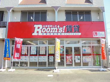 ルームズ賃貸 浜松東店の画像1