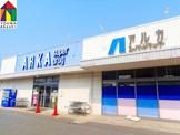 アルカドラッグ西明石店