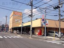 ワイズマート西船本郷店
