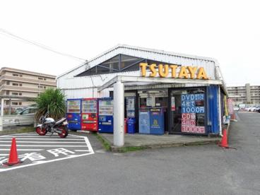TSUTAYA醍醐店の画像1