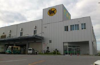 沖縄ヤマト運輸の画像1