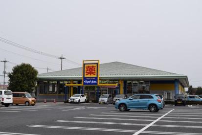 マツモトキヨシドラッグストア大田原店の画像1