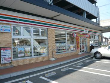 セブンイレブンひがし野店の画像1