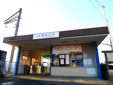近鉄服部川駅の画像1