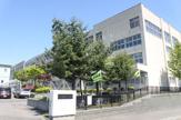 札幌市立 西野第二小学校