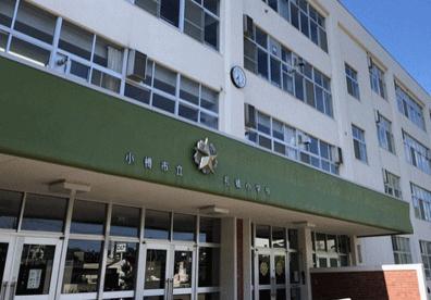 小樽市立 長橋小学校の画像1