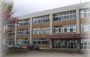 小樽市立 北手宮小学校の画像1