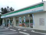 ファミリーマート西崎6丁目店