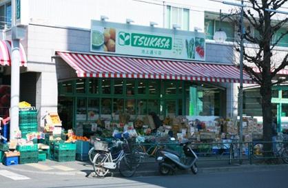 スーパーつかさ・池上通り店の画像1