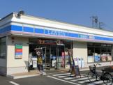 ローソン 札幌前田7条店