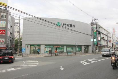 (株)りそな銀行 豊中支店の画像1