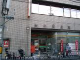 豊中郵便局
