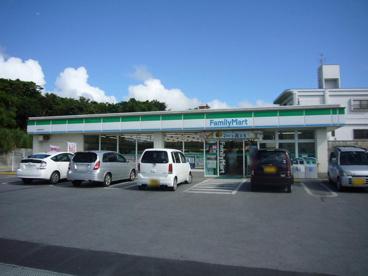 ファミリーマート阿波根東店の画像1