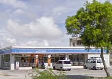 ローソン糸満バイパス店の画像1