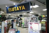 ツタヤ明石店