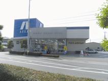 アルカドラッグ土山店
