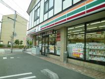 セブンイレブン貴崎店