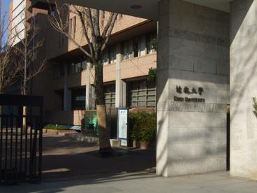近畿大学 東大阪キャンパスの画像1