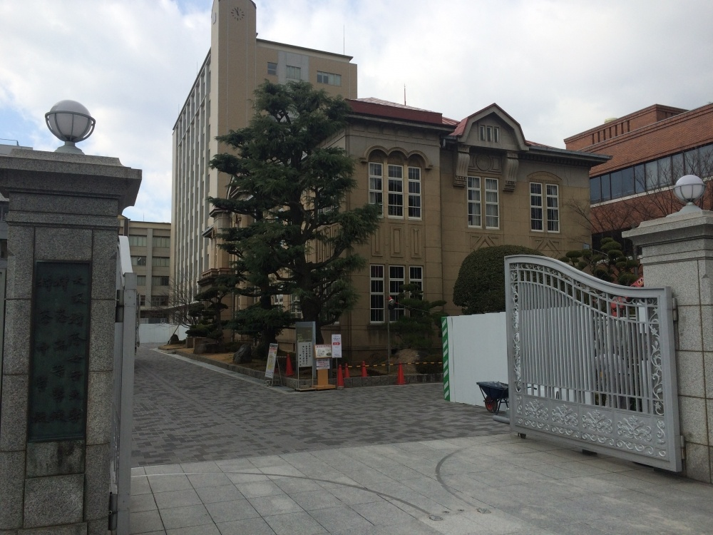 大阪樟蔭女子大学 小阪キャンパスの画像