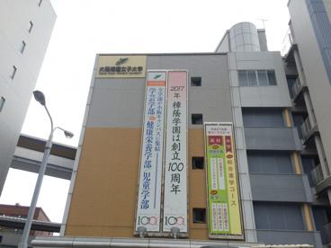 大阪樟蔭女子大学 小阪キャンパスの画像5