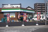サンクス土山店