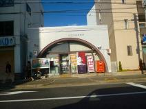 和坂郵便局