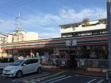 セブン−イレブン東大阪小阪本町2丁目店