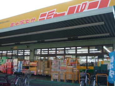 ジャパン東大阪友井店の画像1