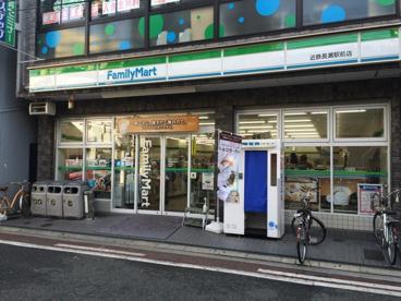 ファミリーマート 近鉄長瀬駅前店の画像1