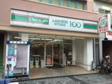 ローソン LS 近畿大学前